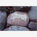 Mani Stone Stock Image Nepal