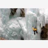 Ice Park II Stock Image, Ouray, Colorado