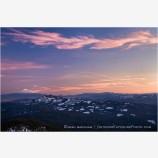 Mt. Shasta at Sunset 2 Stock Image Siskiyou Mountains, Oregon