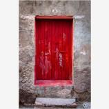 Guanajuato Door Study 7 Stock Image, Mexico