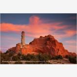 Kodachrome Basin 3 Stock Image, Utah