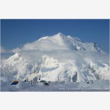 Mt. Foraker From Camp V Stock Image, Denali National Park, Alaska