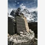 Mani Stones Below Ama Dablam Stock Image, Khumbu, Nepal